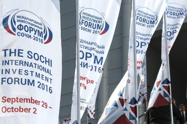 Участники форума «Сочи-2016» передали больным детям сертификаты на580тыс.руб.