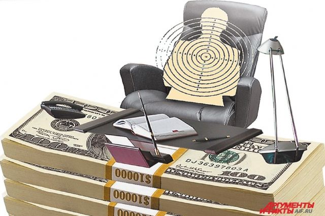 Борьба с коррупцией - одно из главный направлений работы региональных властей.
