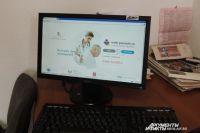Сейчас личные кабинеты пациентов работают в тестовом режиме.