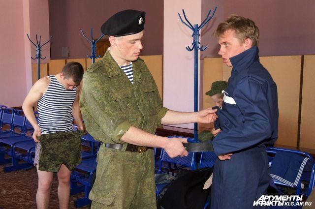 Более пяти тысяч новобранцев прибудут на Балтийский флот в осенний призыв.