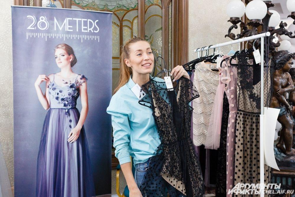 """""""28 METERS"""" российский бренд одежды , который создаёт платья для повседневной жизни и особых случаев."""