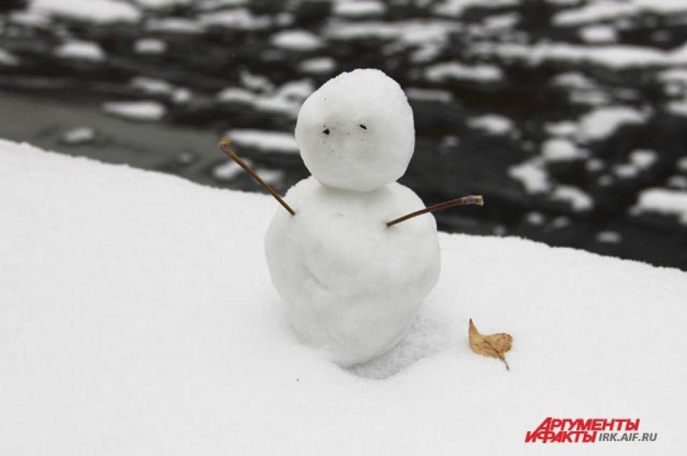 Старайтесь думать о зиме, как о приключенческом времени года с санками, коньками и лыжами.