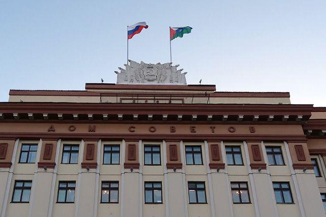 Народные избранники Тюменской областной думы шестого созыва принесли присягу