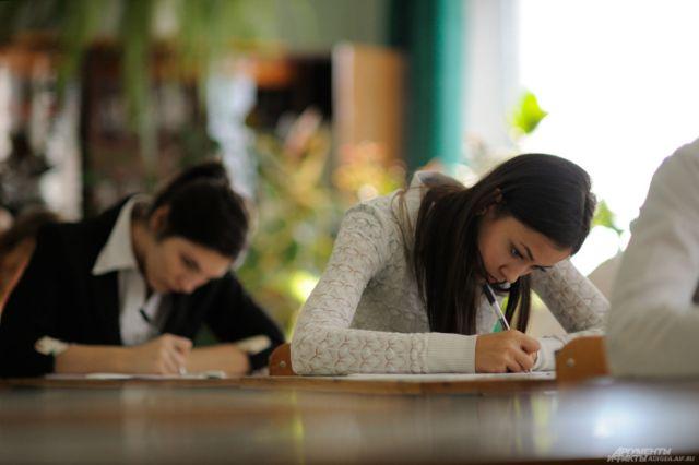 Результаты конкурса эссе «Лучший учитель» подвел Рособрнадзор