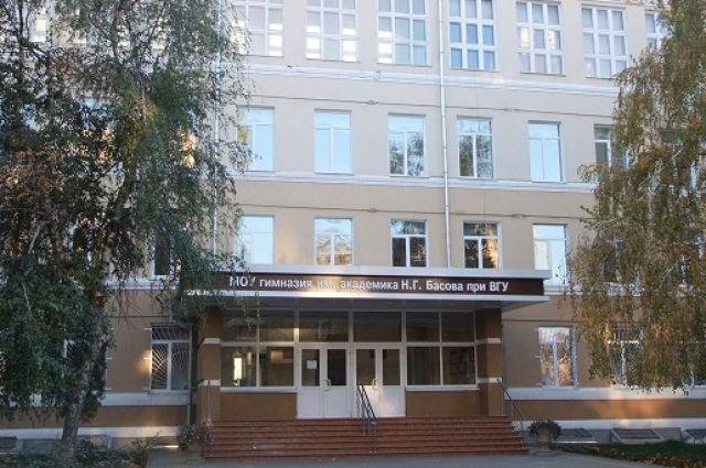 Татарстанские школы попали втоп-25 наилучших школ РФ