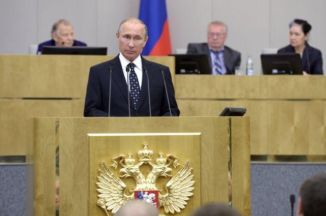 Сила Российской Федерации вединстве нашего народа— Путин