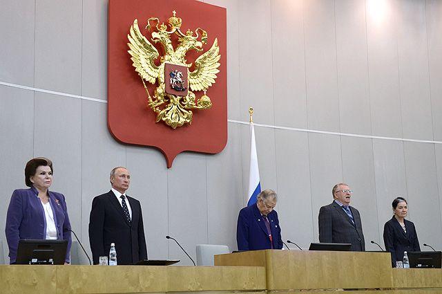 Народные избранники  Госдумы выберут нового председателя