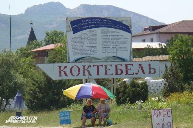 Все крымчане возвращаются домой: получение паспорта Российской Федерации сейчас ипоправу проживания