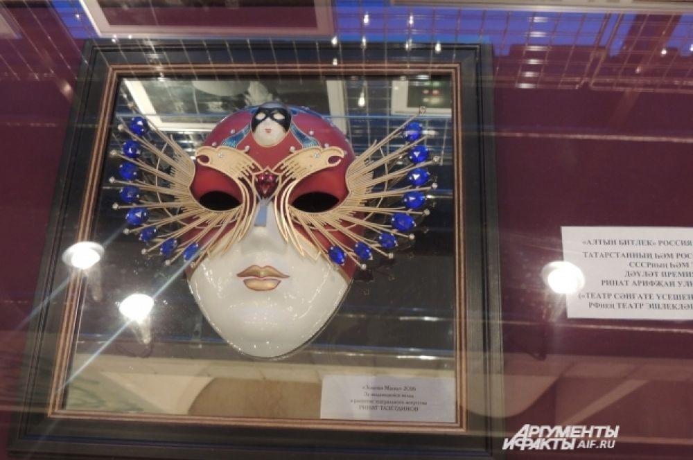 """Премия """"Золотая маска"""", которой в театре очень дорожат. Ее вручили народному артисту РСФСР Ринату Тазетдинову."""