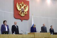 Открытие первого пленарного заседания Государственной Думы РФ седьмого созыва.