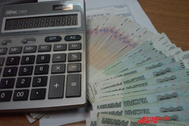 Главбуха школы в Гвардейске осудили за хищение из бюджета 2,6 млн рублей.