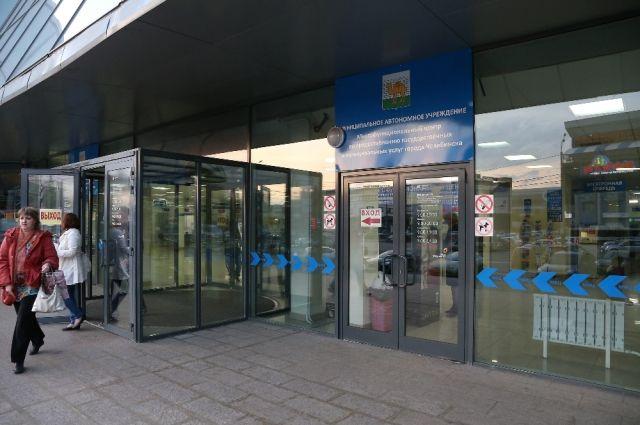 МФЦ, которые открыты практически во всех городах и районах области, стали привычны для многих южноуральцев.