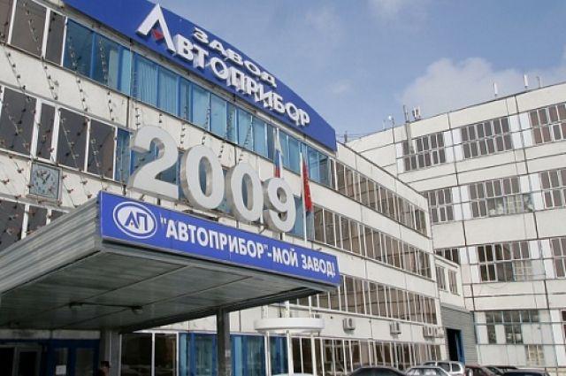 Против экс-директора «Автоприбора» завели 4-ое уголовное дело