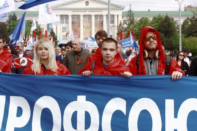 Профсоюзы готовы бороться за права работников.