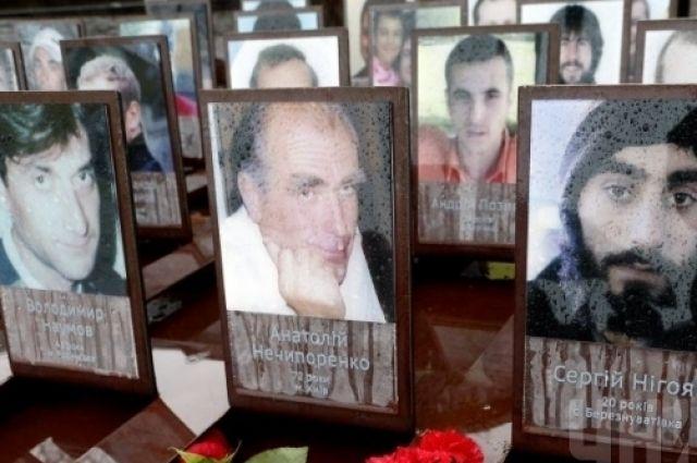 Юристы Небесной сотни передали дело вГаагский трибунал