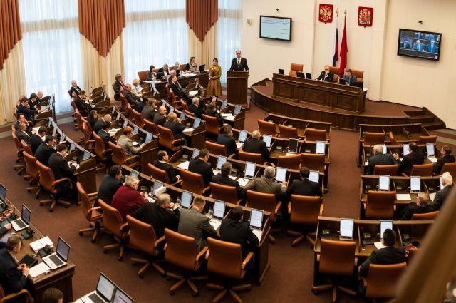 На первой сессии Заксобрания уже выбрали председателя и его заместителей.