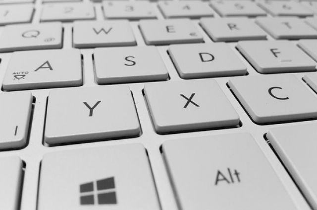 ВРостовчанин похитил изофиса ноутбук ителефон