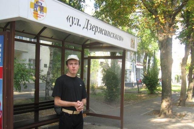 Дело возбудили пофакту исчезновения аутиста вСтаврополе