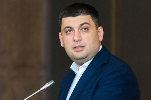 Украина должна использовать собственные ресурсы,— Гройсман