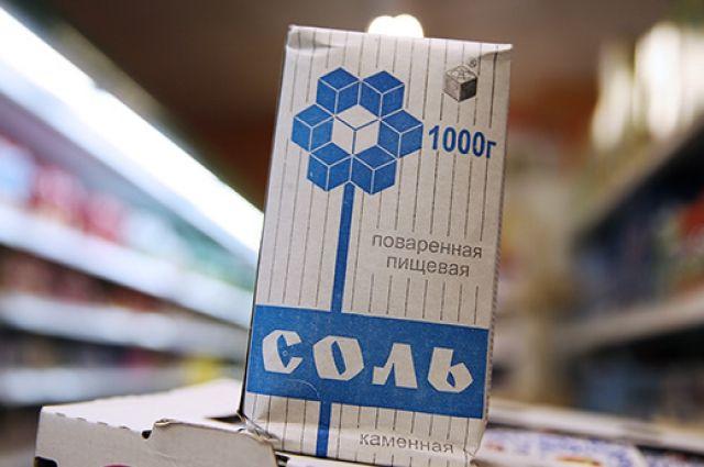 Украина нарастила поставки соли вРФ