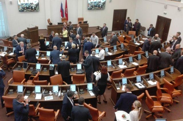 Александр Усс вновь стал спикером краевого Заксобрания