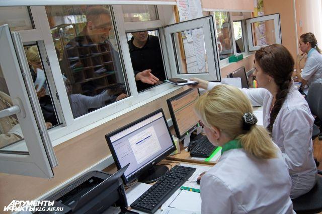 Калининградцам предлагают жаловаться на подделку медицинских документов.