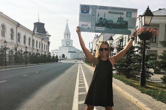 Жители Казани очень хотят, чтоб местный кремль попал на двухсотрублевую купюру.
