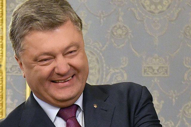 Президента Украины Петра Порошенко.