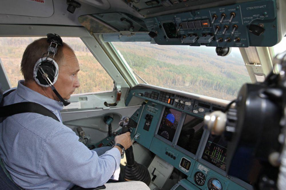 Пожарный. Во время лесных пожаров летом 2010 года Путин принял участие в их тушении в Рязанской области с борта противопожарного самолета-амфибии Бе-200.