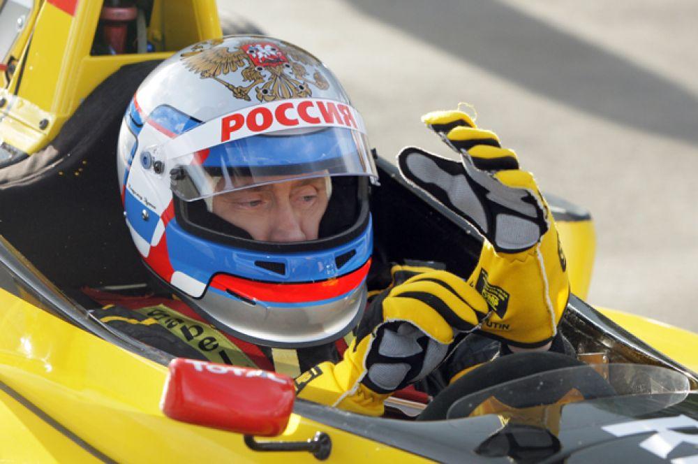 Пилот «Формулы-1». Позднее он опробовал в Ленинградской области болид «Формулы-1»: в течение нескольких часов глава правительства управлял гоночной машиной на специальной трассе, разогнавшись до 240 километров в час.