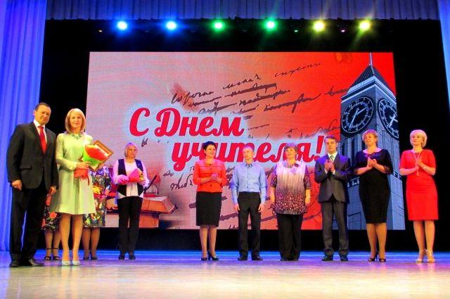 10-ти красноярским педагогам  вручили премии Главы города.