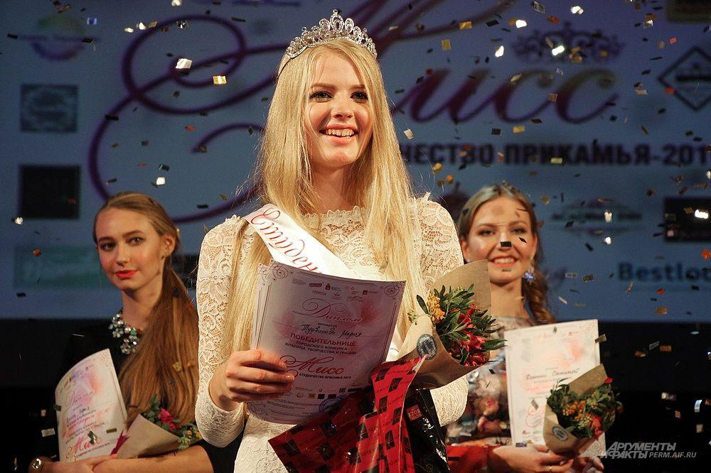Победительницей конкурса «Мисс студенчество Прикамья – 2016» стала 19-летняя Мария Трубинова.
