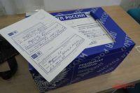 Неприятным сюрпризом оказалась посылка для жителя Кузбасса.