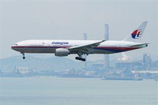 Малайзия подтвердила, что найден еще один обломок пропавшего Boeing
