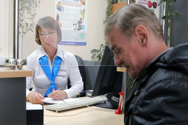 Подписан указ об упразднении пенсии для пенсионеров