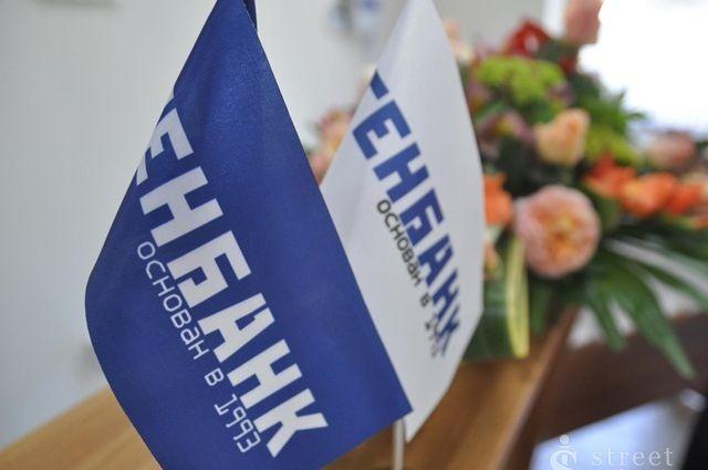 Севастополь принял решение непередавать акции «Генбанка» Крыму