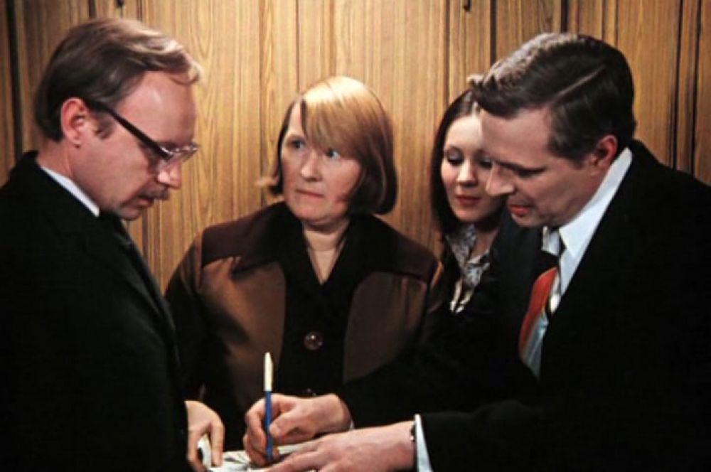 Профсоюзная активистка Шурочка в фильме «Служебный роман» (1977).