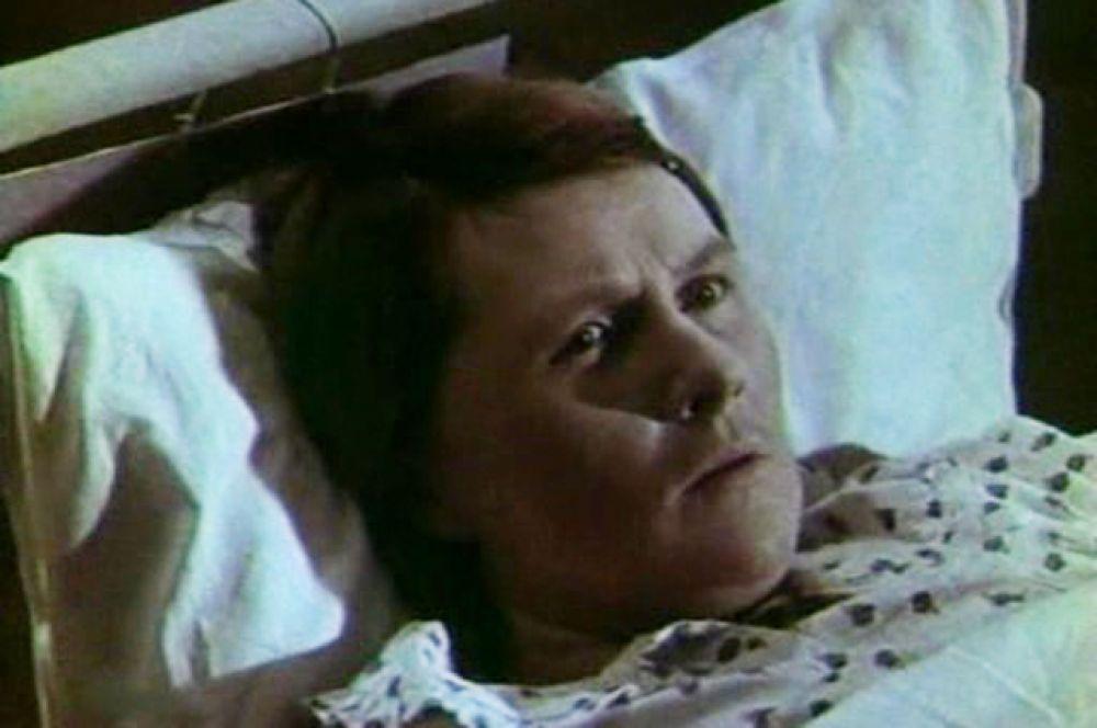 Пациентка Людмила Дубова в фильме «Дни хирурга Мишкина» (1976).