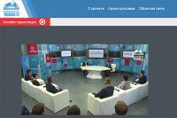 Интернет-телеканал «Московский образовательный».