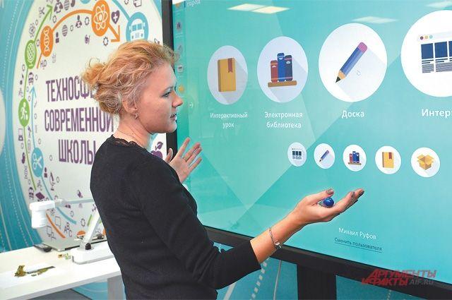 Хит сезона - комплекс электронных учебных материалов  «внутри» интерактивной доски.