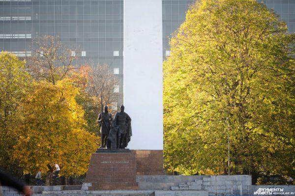 Площадь Дружбы.