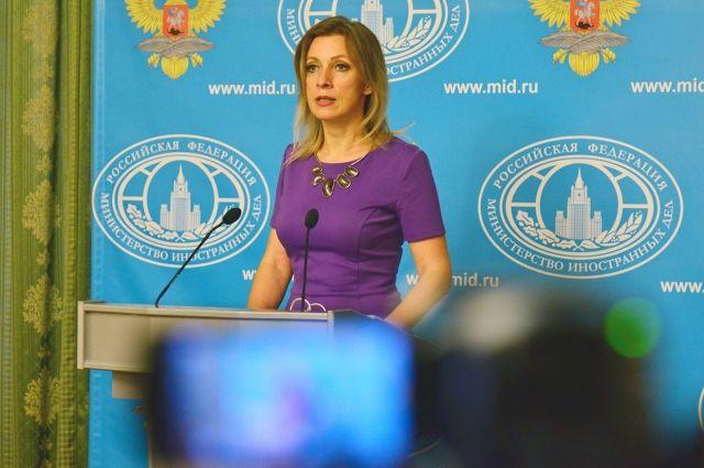 Захарова прокомментировала слова Керри овоенных правонарушениях вСирии