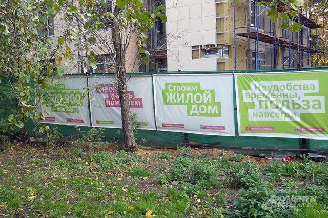 Сколько домов сооружено вПетербурге для расселения кварталов схрущевками