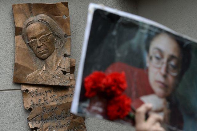 ВКирове пройдёт акция памяти журналистки Анны Политковской
