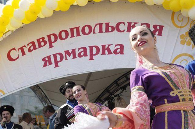 Ставрополье провело ярмарку вНовом Уренгое