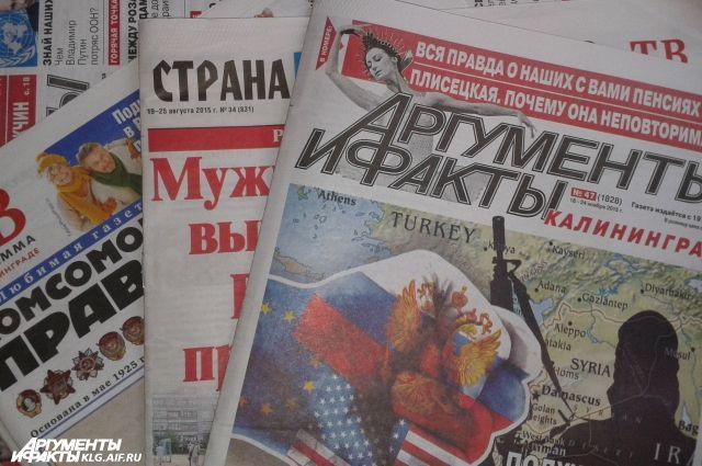 На материалы в СМИ чиновники обязаны реагировать
