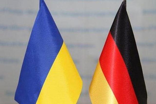 Германия предоставит Украине 150 млн евро помощи