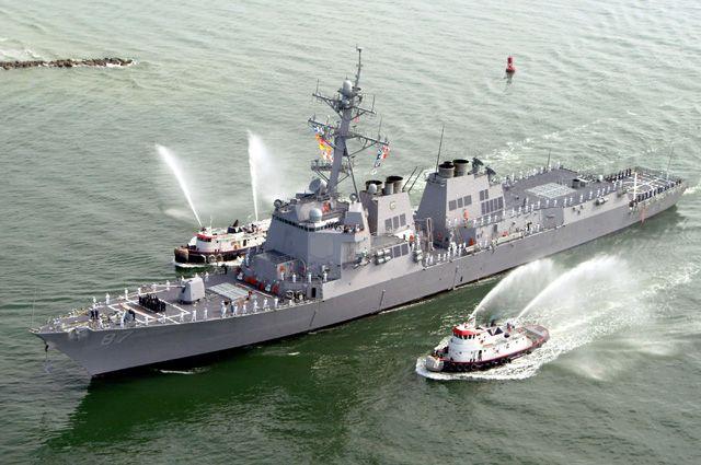 USS Mason.