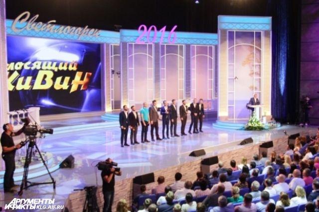 Стало известно, когда по ТВ покажут «Голосящий КиВиН-2016» из Светлогорска.