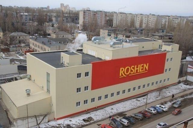 Порошенко непродаст фабрику Roshen вЛипецке
